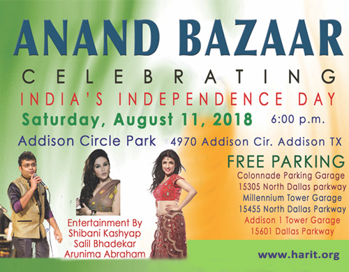 Independence Day Celebration in Texas