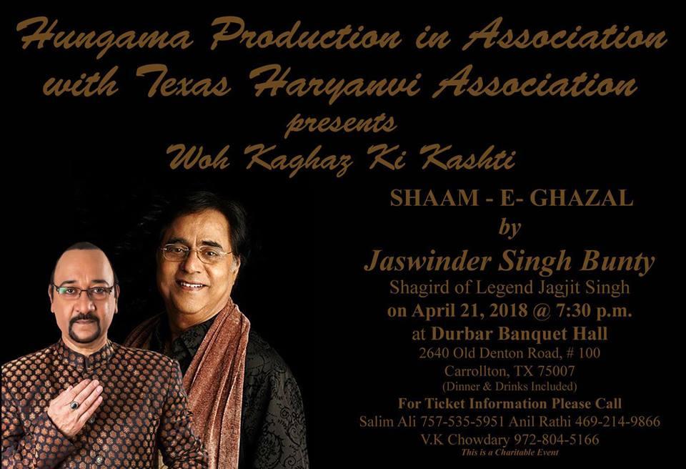 Ghazal Charity Event